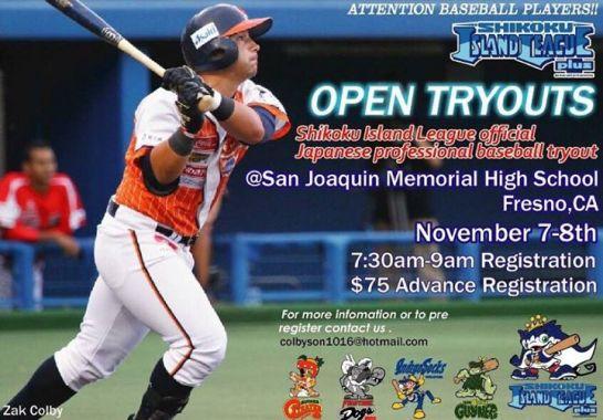 shikoku island league tryouts